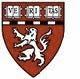 2014 Harvard Medical School internship ad-2