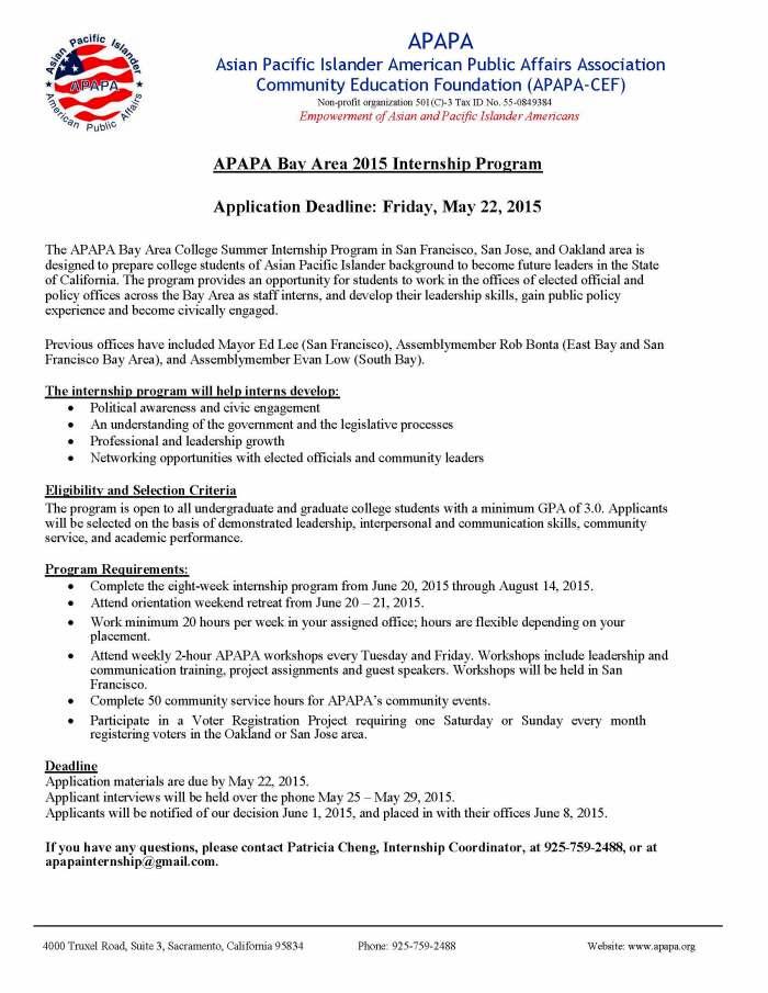 2015 APAPA Bay Area Summer Internship Application (1)_Page_1