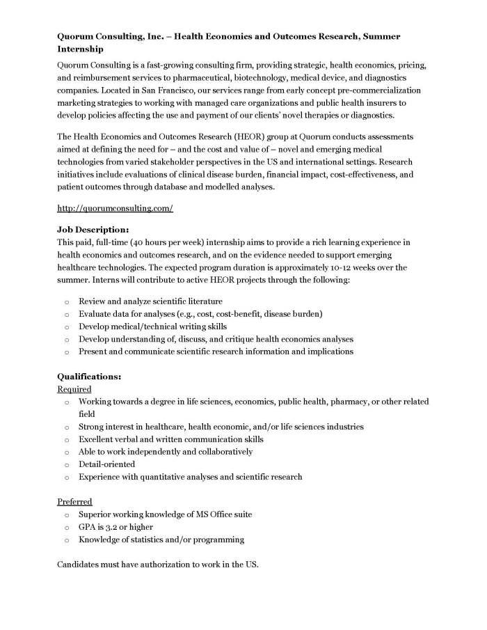 Summer Intern Job Description Uri Cba InternshipJob Information – Summer Intern Job Description