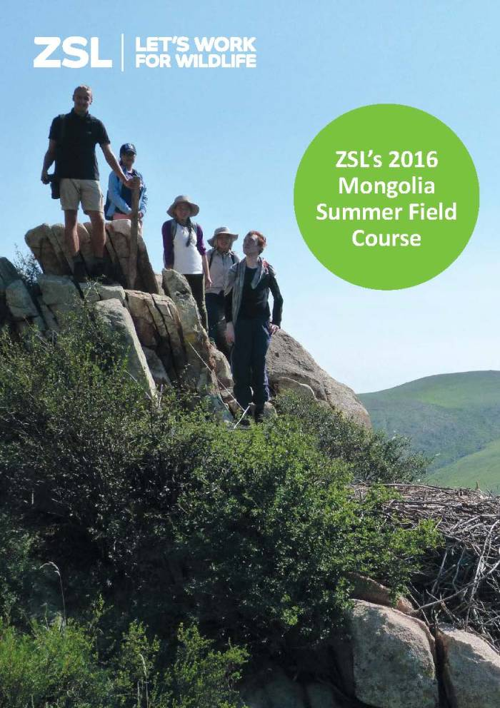ZSL Mongolia Summer Field Course 2016 brochure_Page_1
